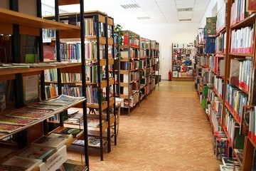 Knihovna rakouské literatury (Österreich-Bibliothek)